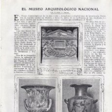 Coleccionismo: RECORTE PRENSA DE 1919-EL MUSEO ARQUEOLOGICO NACIONAL. Lote 66967790