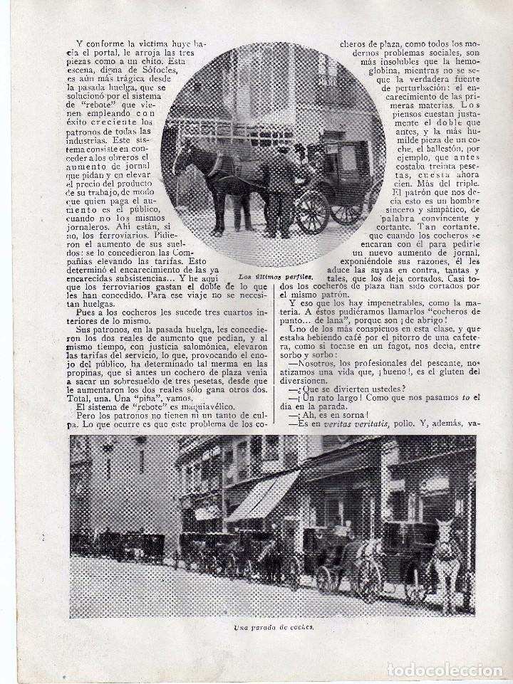 Coleccionismo: RECORTE PRENSA DE 1919-AUTOMEDONTES DE PUNTO - Foto 2 - 67035866