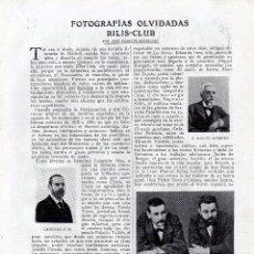Coleccionismo: RECORTE PRENSA DE 1919-FOTOGRAFIAS OLVIDADAS -PEREZ GALDOS-MIGUEL MARQUES-LEOPOLDO ALAS. Lote 67040438
