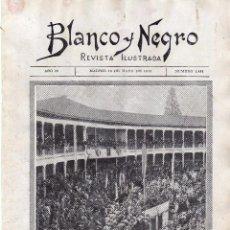Coleccionismo: RECORTE PRENSA DE 1919-FIESTAS JAIMISTA EN PAMPLONA-MARQUES DE ALHUCEMAS EN EL SENADO. Lote 67045754