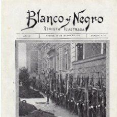 Coleccionismo: RECORTE PRENSA DE 1919-MUSEO DE ARTILLERIA-CONSERVATORIO DE MUSICA Y DECLAMACION. Lote 67046890