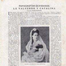 Coleccionismo: RECORTE PRENSA DE 1919-BALBINA VALVERDE-MANUEL CATALINA. Lote 67049426