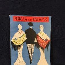 Coleccionismo: PROGRAMA VERBENA DE LA PALOMA AGOSTO 1958 MADRID 21X14,5CMS. Lote 67835445