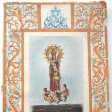 Coleccionismo: PROGRAMA FIESTAS CORONACIÓN PONTIFICIA DE LA VIRGEN DE ENOVA (JÁTIVA – VALENCIA) AÑO 1950. Lote 68101185