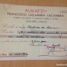 Coleccionismo: RECIBO FABRICA COBRE Y LATON LACAMBRA BARCELONA 1950. Lote 69403805