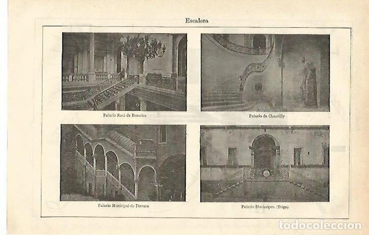 LAMINA ESPASA 16553: ESCALERAS DE VARIOS PALACIOS (Coleccionismo - Laminas, Programas y Otros Documentos)