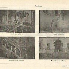 Coleccionismo: LAMINA ESPASA 16553: ESCALERAS DE VARIOS PALACIOS. Lote 69685794