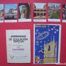 Coleccionismo: CACERES.-TURISMO.-EDUCACION.-FERIA Y FIESTAS DE CACERES.-AÑO 1974.. Lote 69866405