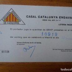 Coleccionismo: PARTICIPACIÓN LOTERIA NACIONAL ESQUERRA REPUBLICANA DE CATALUNYA. 22 DICIEMBRE 1980. Lote 70197637