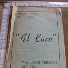 Coleccionismo: FOLLETO PUBLICITARIO CON LETRAS DEL CARNAVAL CADIZ - APARECEN 8 CANCIONES + PUBLICIDAD - AÑOS 50/60. Lote 70474205