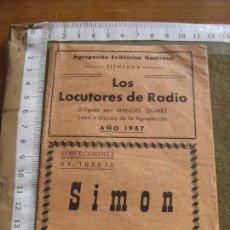 Coleccionismo: FOLLETO PUBLICITARIO CON LETRAS DEL CARNAVAL CADIZ - APARECEN 9 CANCIONES + PUBLICIDAD - AÑOS 50/60. Lote 70474689