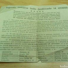 Coleccionismo: PAPELETA SEGUNDO CONCURSO LECHE CONDENSADA LA LECHERA AÑOS 60. Lote 70531702