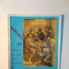 Coleccionismo: PROGRAMA ACTOS BAÑERES (ALICANTE) 1976. Lote 71075858