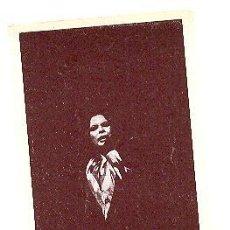 Coleccionismo: PROGRAMA DE MANO C. C. VILLA DE MADRID. LA CHANA. FLAMENCO. 1978. ENVÍO: 1,30 € *.. Lote 71832619