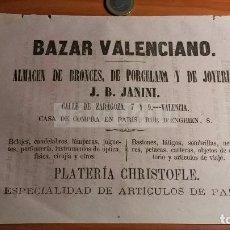 Coleccionismo: VALENCIA - ANUNCIO DE BAZAR VALENCIANO J.B. JANINI JOYERIA, PLATERIA CHRISTOFLE -AÑO1863-(REFAN29)**. Lote 72021655