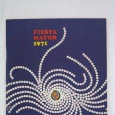 Colecionismo: FOLLETO / PROGRAMA DE LA FIESTA MAYOR DE BADALONA. AÑO 1971 - MEDIDAS 15,5 X 21,5 CM - FIESTAS. Lote 72106087