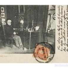 Coleccionismo: POSTAL FOTOGRAFICA CON TEXTO DE JUAN VALERA.. Lote 73025235