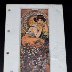 Coleccionismo: ANTIGUAS HOJAS RECAMBIO. AÑOS 80. ESCOLAR. PAPELERÍA. EGB. Lote 73441339