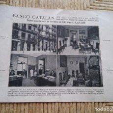 Coleccionismo: PUBLICIDAD 1918 - BANCO CATALAN - BARCELONA - LAMINA DE LIBRO - VER FOTOS. Lote 73675591
