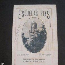 Coleccionismo: ESCUELAS PIAS DE SARRIA - PROGRAMA FESTIVAL EDUCACION FISICA - VER FOTOS Y MEDIDAS - (V-8254). Lote 73695703
