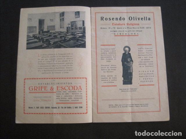 Coleccionismo: ESCUELAS PIAS DE SARRIA - PROGRAMA FESTIVAL EDUCACION FISICA - VER FOTOS Y MEDIDAS - (V-8254) - Foto 5 - 73695703