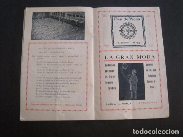 Coleccionismo: ESCUELAS PIAS DE SARRIA - PROGRAMA FESTIVAL EDUCACION FISICA - VER FOTOS Y MEDIDAS - (V-8254) - Foto 10 - 73695703