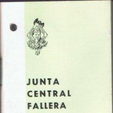 Coleccionismo: JUNTA CENTRAL FALLERA AÑOS 1976 - 77 PERIS GRAN VIA M. TURIA , 28 VALENCIA 86 PAGINAS MD452. Lote 73713555