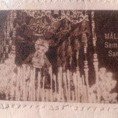 Coleccionismo: CURIOSO Y BONITO SELLO SEMANA SANTA DE MÁLAGA, AÑOS '40, VIRGEN EN SU TRONO PROCESIONAL. Lote 73969899