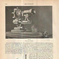 Coleccionismo: LAMINA ESPASA 17880: MICROSCOPIO MARTENS. Lote 74209034