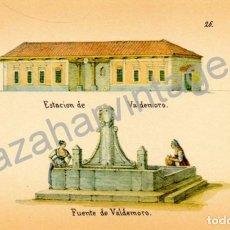 Coleccionismo: ANTIGUA LAMINA, ESTACION DE FERROCARRIL DE VALDEMORO Y FUENTE, 185X118MM. Lote 74628423