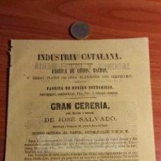 Coleccionismo: BARCELONA -ANUNCIO- GRAN CERERIA DE JOSE SALVADO , INDUSTRIA CATALANA -AÑO 1863- (REFAN31)**. Lote 75050139