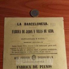 Coleccionismo: BARCELONA -ANUNCIO- FABRICA DE PIANOS BOISSELOT Y COMPAÑIA, SANTASUSANA Y NADAL -AÑO1863-(REFAN31)**. Lote 75050475
