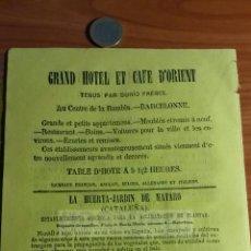Coleccionismo: BARCELONA -ANUNCIO- HOTEL CAFE D'ORIENT TENUS PAR DURIO FRERES, LA HUERTA -AÑO 1863- (REFAN31)**. Lote 75053319