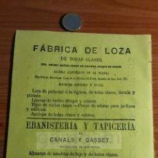 Coleccionismo: BARCELONA -ANUNCIO- FABRICA DE LOZA DEL CONDE DE ARANDA , RAMON GIRONA, -AÑO 1863- (REFAN32)**. Lote 75059567