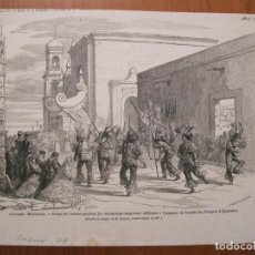 Coleccionismo: DANZAS INDÍGENAS EN QUERÉTARO (MÉXICO), 1864.. Lote 77219781