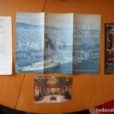 Coleccionismo: LOTE 4 DOCUMENTOS MUSEO DE CERA DE BARCELONA. PLANO, EDIFICIO, PUBLICIDAD Y TARJETA POSTAL. AÑO 1975. Lote 77362477