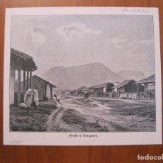 Coleccionismo: CAMINO EN PARAGUAY (AMÉRICA DEL SUR), 1895. Lote 78232169