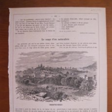 Coleccionismo: VISTA PANORÁMICA DE LA CIUDAD DE MONTEVIDEO, (URUGUAY), 1875. Lote 78234413
