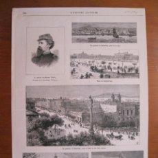 Coleccionismo: VISTAS DE LA CIUDAD DE MONTEVIDEO (URUGUAY), 1884.. Lote 78237381