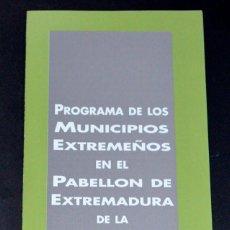 Coleccionismo: FOLLETO PABELLÓN EXTREMADURA, EXPO´92 SEVILLA. Lote 78562909