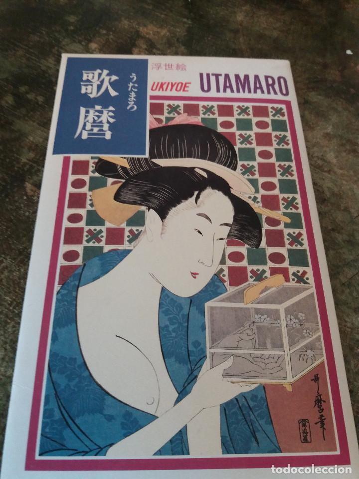 POSTALES (4) JAPONESAS UTAMARO (Coleccionismo - Laminas, Programas y Otros Documentos)