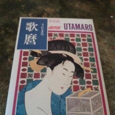 Coleccionismo: POSTALES (4) JAPONESAS UTAMARO. Lote 78599245