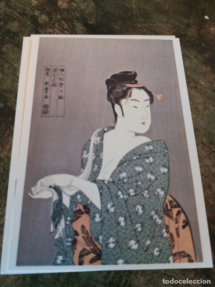 Coleccionismo: postales (4) japonesas Utamaro - Foto 5 - 78599245