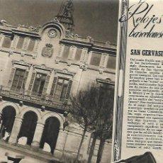 Collectionnisme: AÑO 1953 RECORTE PRENSA RELOJ ZENITH RELOJES BARCELONESES SANT GERVASI DE CASSOLES. Lote 78682241
