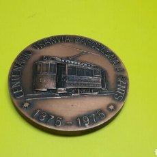 Coleccionismo: MEDALLA CENTENARIO DEL TRANVÍA BARRIO SANTS BARCELONA. Lote 78874785
