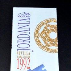 Coleccionismo: FOLLETO PABELLÓN JORDANIA. EXPO´92 SEVILLA. Lote 79276917
