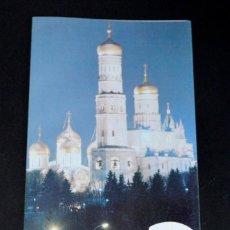 Coleccionismo: FOLLETO PABELLÓN RUSIA. EXPO´92 SEVILLA. Lote 79467977