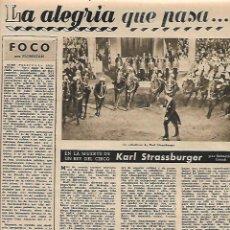 Coleccionismo: AÑO 1953 RECORTE PRENSA CIRCO MUERTE DE KARL STRASSBURGER. Lote 79821601
