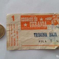 Coleccionismo: ENTRADA BALLET COSACOS UKRANIA 1969. Lote 80286021