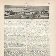 Coleccionismo: LAMINA ESPASA 19717: PALACIO DEL VIRREY EN DELHI INDIA. Lote 80668010
